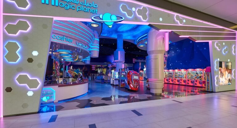 Magic Planet, Mall of the Emirates